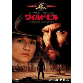 Wild Bill [Limited Edition]
