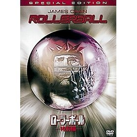 Rollerball Special Edition [Limited Edition]