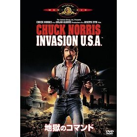 Invasion U.S.A. [Limited Edition]