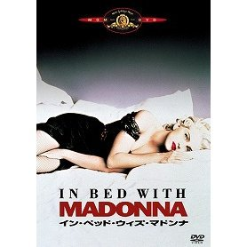 Madonna - Truth Or Dare In Bed With Madonna [Limited Edition]