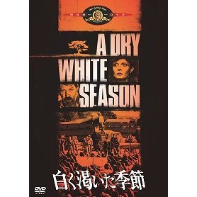 A Dry White Season [Limited Edition]