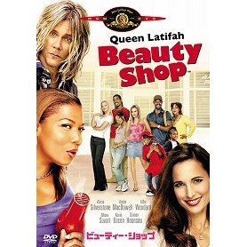 Beauty Shop [Limited Edition]