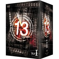 13 Thirteen DVD Box Vol.1