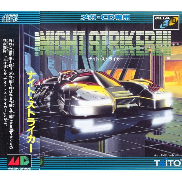 Night Striker