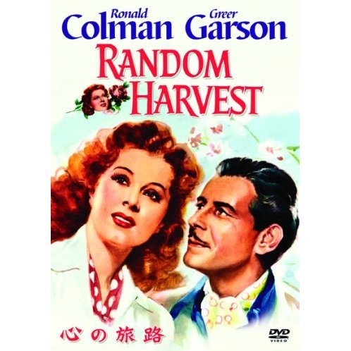 Random Harvest Special Edition [Limited Pressing]