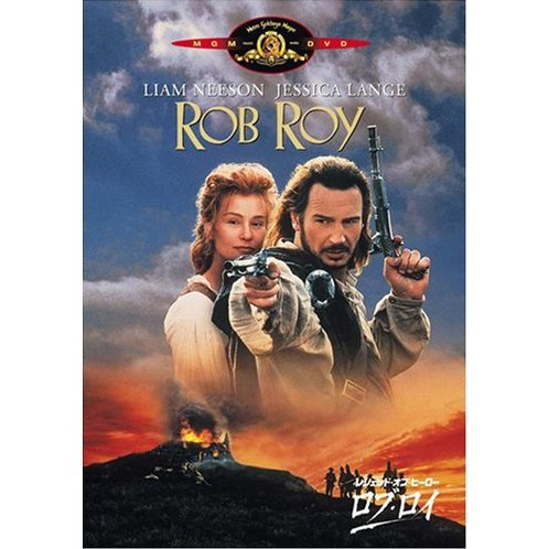 Rob Roy [Limited Edition]