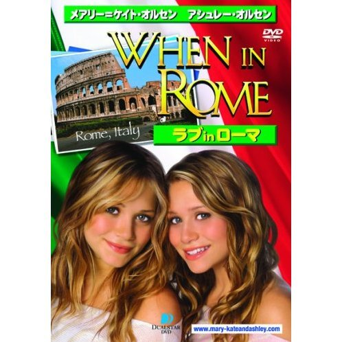 When In Rome [Limited Pressing]