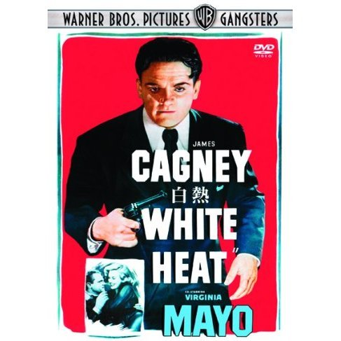 White Heat Special Edition [Limited Pressing]