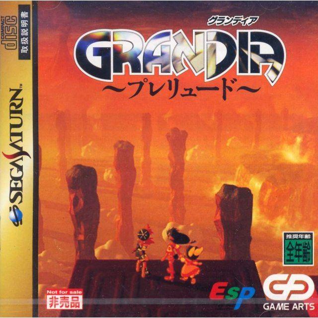 Grandia [Special Disc]