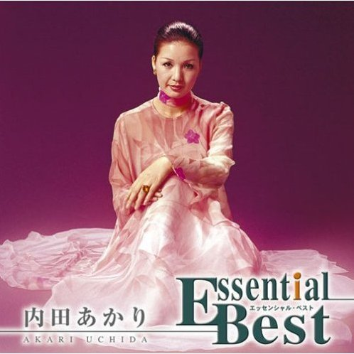 Essential Best [Limited Pressing]