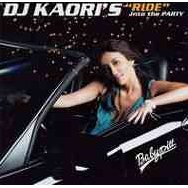 DJ Kaori's Ride Into The Party