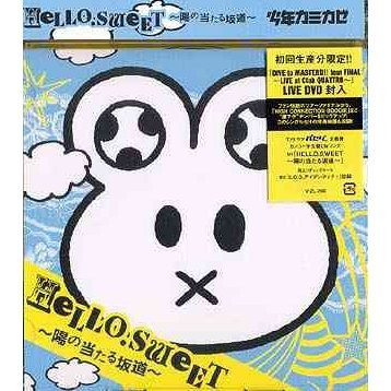 Hello Sweet Hi No Ataru Sakamichi [CD+DVD Limited Edition]