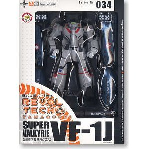 Revoltech Series No. 034 - Macross Non Scale Pre-Painted PVC Figure: Super Valkyrie VF-1J (TV Version) (Re-run)