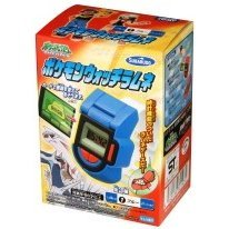 Pokemon Diamond & Pearl Digital Wrist Watch with Ramune Candy