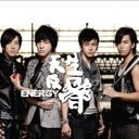 Energy 2007 New Album [CD+DVD]