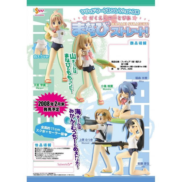Gakuen Utopia Manabi Straight DX Collection Non Scale Pre-Painted PVC Trading Figure