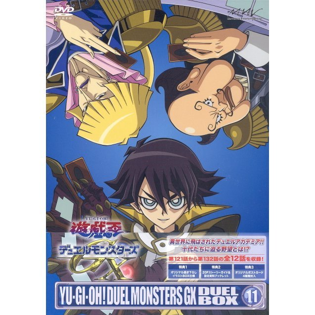 Yu-Gi-Oh Duel Monsters GX Duel Box 11