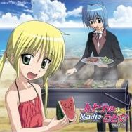 Radio CD Hayate No Gotoku! Radio The Combat Butler Vol.2 [CD+CD-ROM]