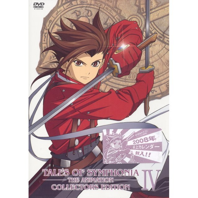 Tales Of Symphonia The Animation Vol.4 Collector's Edition [Limited Edition]
