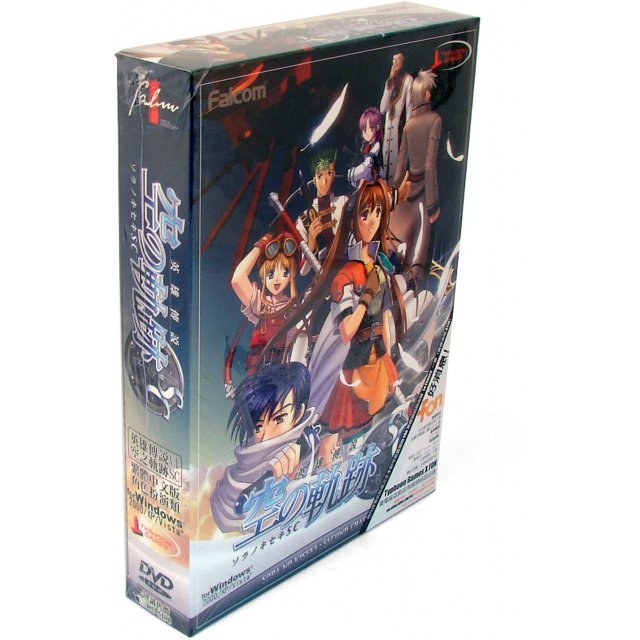 Legend of Heroes: Sora no Kiseki Second Chapter -Traditional Chinese Edition (DVD-ROM)