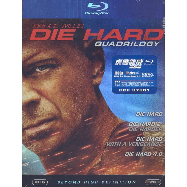 Die Hard Quadrilogy [4-Disc Boxset]