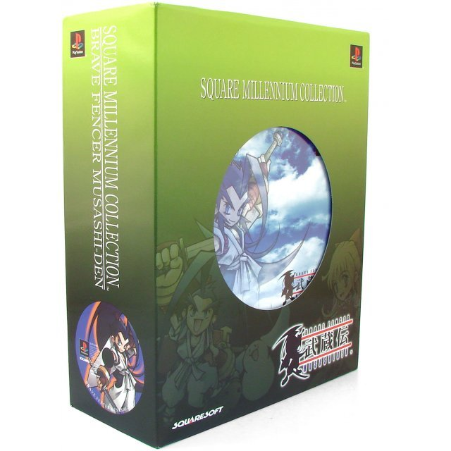 Brave Fencer Musashiden [Square Millennium Collection Special Pack]