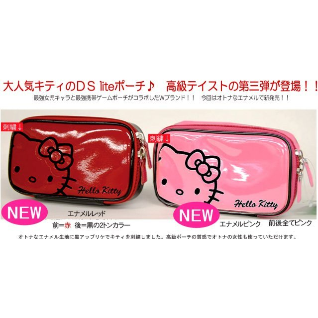 Hello Kitty Pouch (Enamel Red)