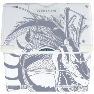 Dragon Ball Z Custom Hard Cover - Shinryu