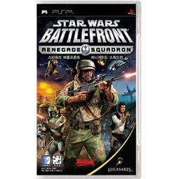 Star Wars Battlefront: Renegade Squadron