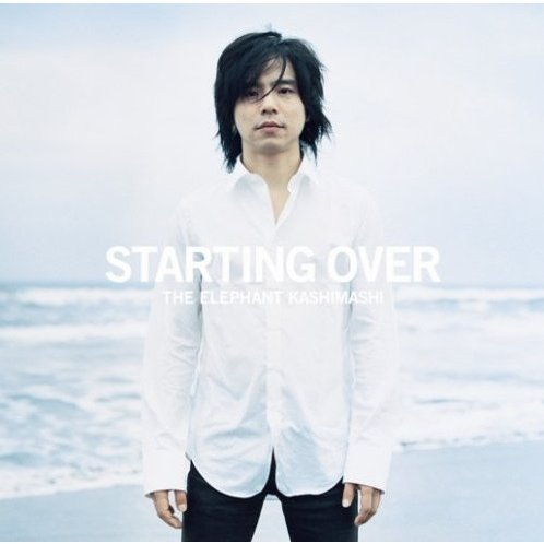 Starting Over [CD+DVD Limited Edition]