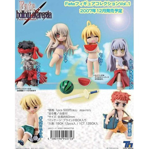 Fate/hollow ataraxia Collection Vol.1 Non Scale Pre-Painted PVC Trading Figure