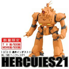 The Mobile Police Patlabor Pre-Painted PVC Figure: Heracules (TV Version)