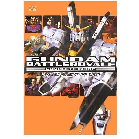 Gundam Battle Royale Complete Guide