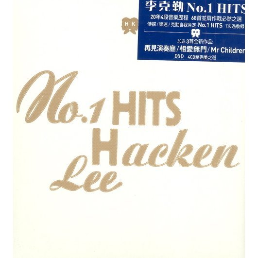 Hacken Lee No.1 Hits [4-Discs Limited Edtion]