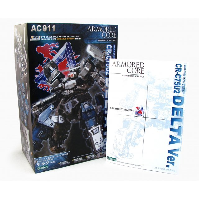 Armored Core 1/72 Scale Pre-Painted Model Kit: Crest CR-C75U2 (Delta Version)