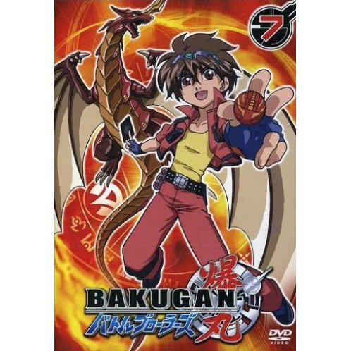 Bakugan Battle Brawlers Vol.7