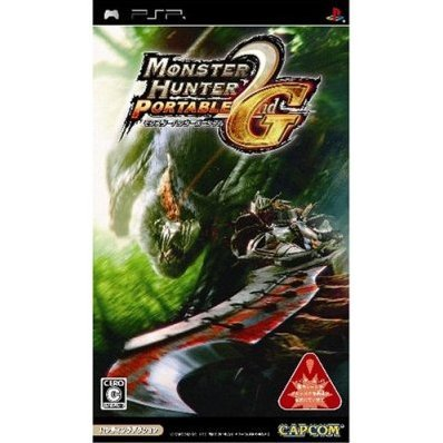 Monster Hunter Portable 2nd G