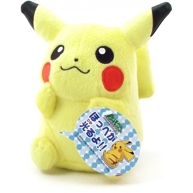 Pocket Monster Diamond & Pearl Flash Plush Doll: Pikachu