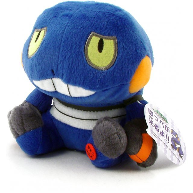 Pocket Monster Diamond & Pearl Flash Plush Doll: Gureggru