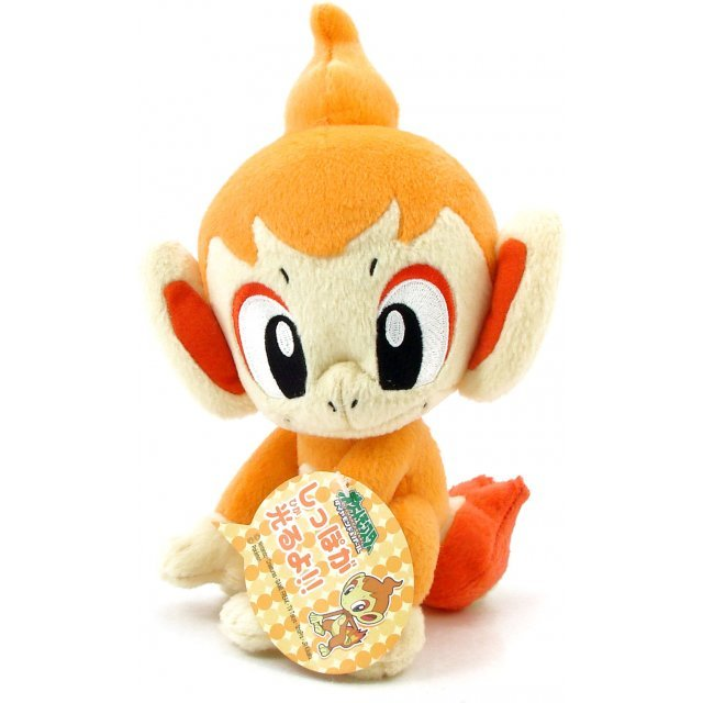 Pocket Monster Diamond & Pearl Flash Plush Doll: Hikozaru