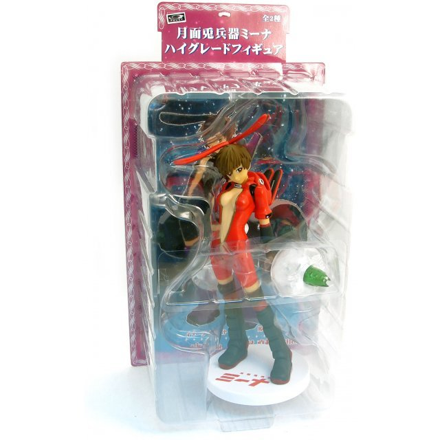 Getsumen To Heiki Mina HG Non Scale Pre-Painted PVC Figure: Ootsuki Mina (Special Color)