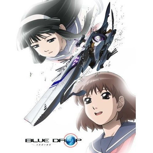Blue Drop Tenshi Tachi No Gikyoku Vol.2
