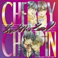 Chopin Series Cherry Night Drama Album CD