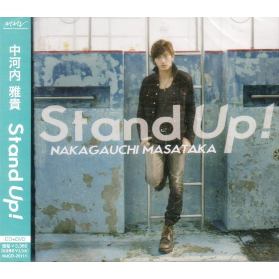 Stand UP! [CD+DVD Special Edition]