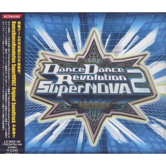 Dance Dance Revolution SuperNova 2 Original Soundtrack