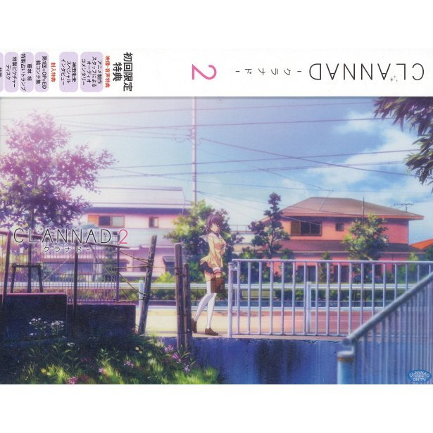 Clannad 2 [Limited Edition]