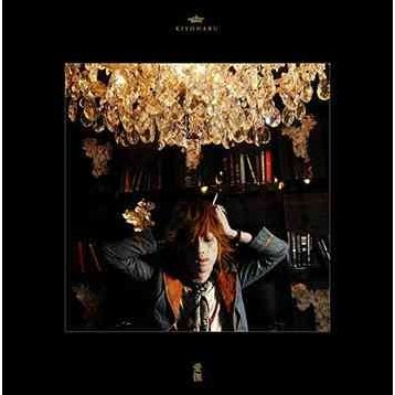 Aibu Single Ver. [CD+DVD Limited Edition]
