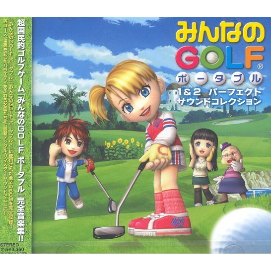 Minna No Golf Portable 1 & 2 Perfect Sound Collection