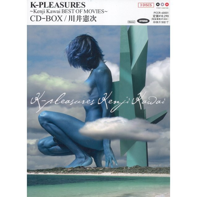 K-Pleasure - Kawai Kenji Best Of Movies CD Box [SACD Hybrid]