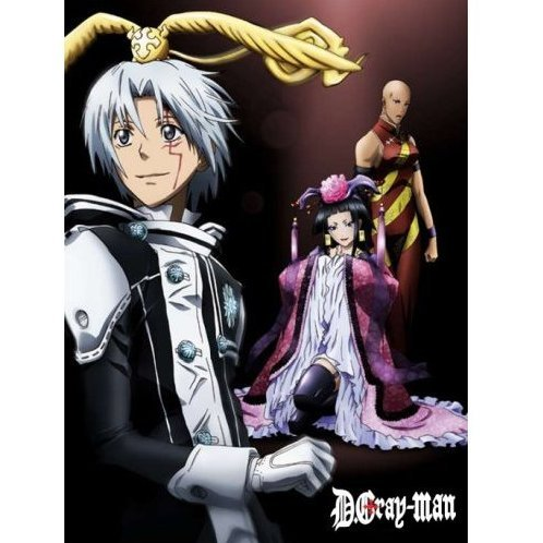 D.Gray-man 13 [Limited Edition]